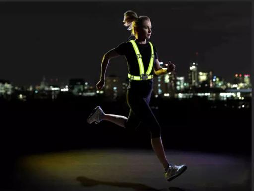 Justerbar sele med refleks for løping
